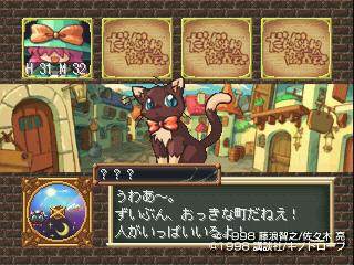 DS_machi.jpg
