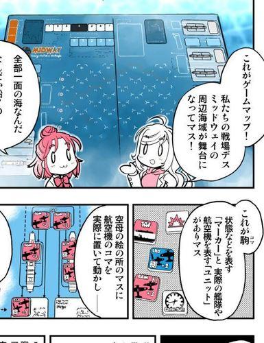 mangaWGmihon01.JPG